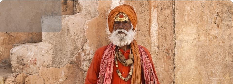 INDIA  Rajasthan - Oriente - India  Rajasthan