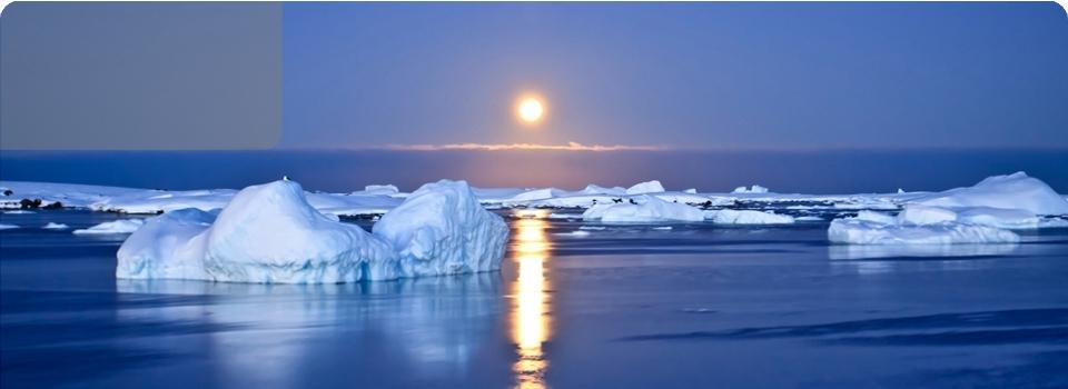 ISLANDA  Notizie utili  2020 - ISLANDA - Islanda e Groenlandia