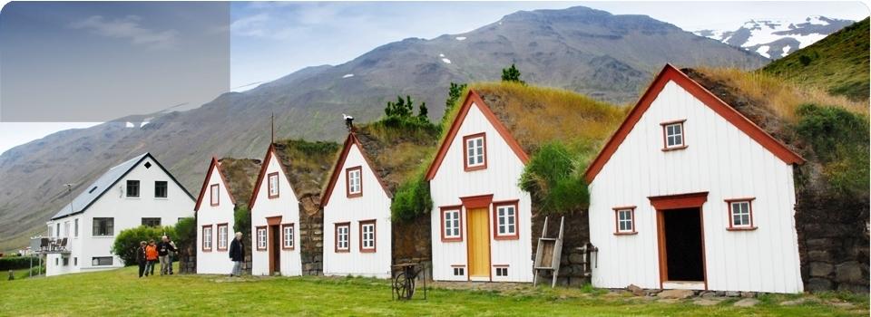 Anello d'Islanda  fly &  drive  2018 - ISLANDA - Islanda