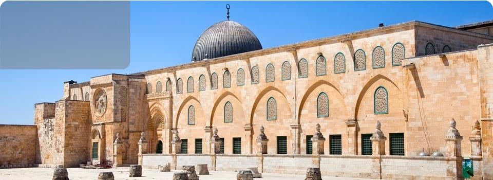 ISRAELE  culla di storia e du culture  3 - 10 novembre - Medio Oriente - Israele