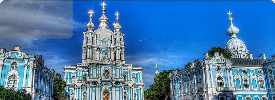 San Pietroburgo - Europa - San Pietroburgo