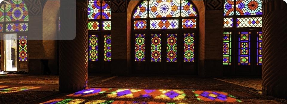 IRAN   Antica PERSIA terra dei miti - Medio Oriente - Iran
