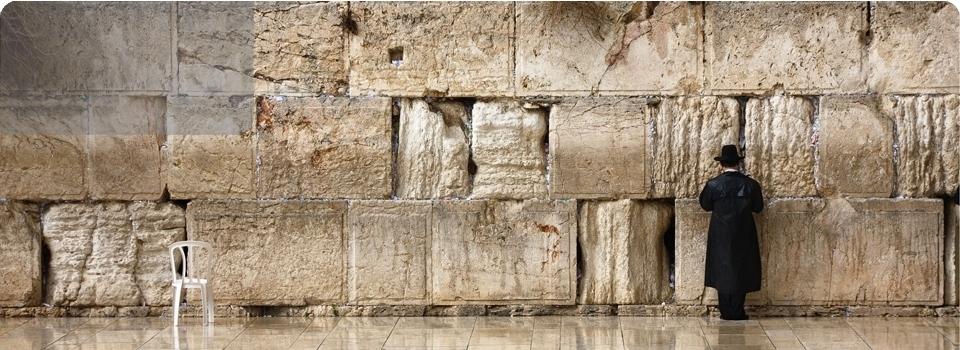 Gerusalemme - Medio Oriente - Gerusalemme