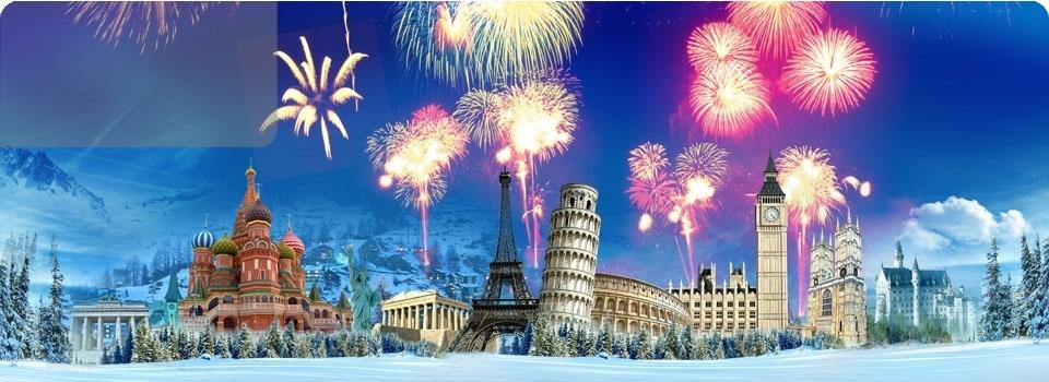 Capodanno a Praga - Capodanno - Praga