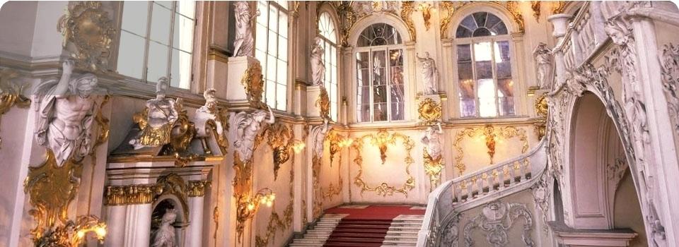 Russia Anello d Oro - Europa - Mosca San Pietroburgo Anello d'Oro