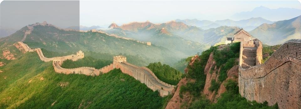 Cina Classica e le montagne colorate - Oriente - Cina